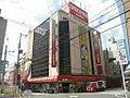 ディスクピア日本橋店01.JPG