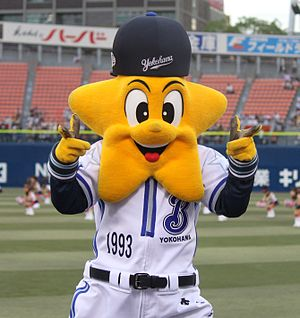 Yokohama DeNA BayStars - Image: ホッシー (hosshey) in 2010.08.08