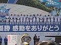 中日ドラゴンズ応援感謝パレード2010 in 久屋大通公園「光の広場」 (5192164066).jpg