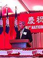 台灣駐美代表處舉行中華民國國慶酒會 03.jpg
