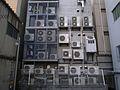 室外機たち 2008 (5436657144).jpg