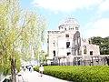 平和記念公園, 廣島, Hiroshima (6238230089).jpg