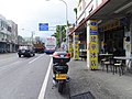 建華冰店 Jianhua Ice Shop - panoramio.jpg