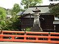日枝神社御旅所 Hie Jinja Otabisho - panoramio.jpg