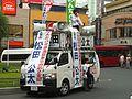 松田公太 みんなの党 2010 (4758129171).jpg