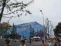 柬埔寨馆 - panoramio (1).jpg