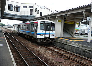 Hamada Station - The second track