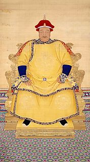 Emperor of the Qing Dynasty