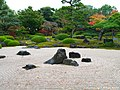 由志園の秋(Yushien Garden in autumn) 24 Nov, 2015 - panoramio.jpg