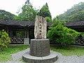 福山植物園 Fushan Botanincal Garden - panoramio.jpg