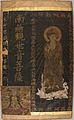 納経帳断簡-Page of a Pilgrim's Visiting Album MET 14 140 3 sf.jpg