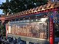 芝山巌古蹟. - panoramio - Tianmu peter (14).jpg
