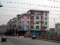 荔浦县荔江两岸景色 - panoramio (42).jpg
