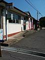 香川県高松市女木町 - panoramio (18).jpg