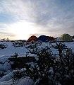 鳌山白起庙营地-2008元旦 - panoramio.jpg