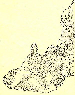 Huang Shigong cover