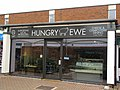 -2019-03-08 Hungry Ewe Cheese & Charcuterie shop and Restaurant, Broads centre, Riverside Road.JPG