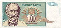 10-Dinara-1994