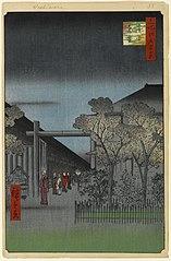 Dawn Inside the Yoshiwara