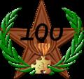 100adq.png