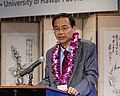 115A5403 Young-hoon Kang, consul general of the Republic of Korea in Honolulu (Flickr id 46683861344).jpg