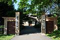 130713 Abashiri Prison Museum Abashiri Hokkaido Japan25n.jpg