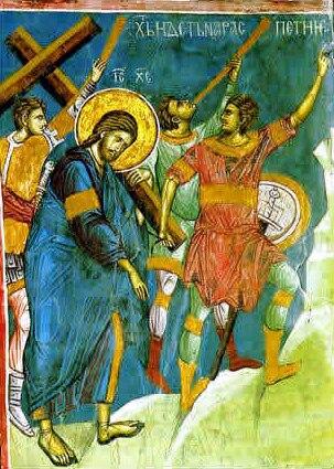 14th-century fresco of Jesus Christ bearing the cross, Visoki Dečani, Kosovo