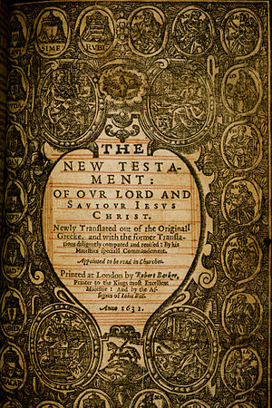 1631 KJV New Testament titlepage 2