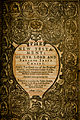 1631 KJV New Testament titlepage 2.jpg