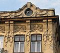 16 Bandery Street, Lviv (02).jpg