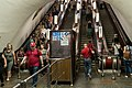 17-07-02-Metro Kiew RR74291.jpg