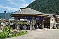 170826 Kinugawa Onsen Station Nikko Japan12n.jpg