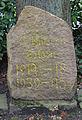 17471 Elbchaussee.JPG