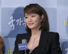Kim jong seo wife sexual dysfunction