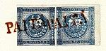 1860 1d pair Peru red linear Paita Yv6 Sc9.jpg