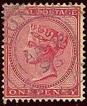 1895 1d Natal Dundee Yv44 SG99.jpg