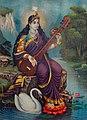 1895 CE Saraswati on hamsa सरस्वती हंस painting 2.jpg