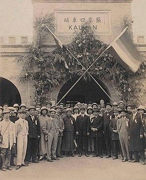 Beijing–Baotou Railway - Image: 1912年9月7日孙中山视察京张铁路时与 欢迎人员在张家口车站合影