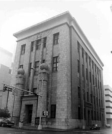 1914 Masonic Temple Built In Egyptian Revival Style Charlotte North Carolina 1987