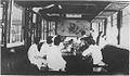 1920年觉悟社等五团体在北京慈悲庵开会.jpg