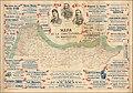 1920 map of Spanish Morocco.jpg