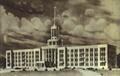 1952-07 东北农学院.png