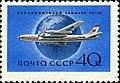1958 CPA 2191.jpg