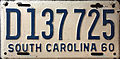 1960 South Carolina license plate.JPG