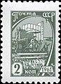 1961 CPA 2511.jpg