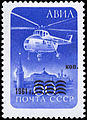 1961 CPA 2651I.jpg
