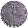 1989 US Congress Silver $1 Reverse.jpg
