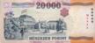 20000 HUF 2009 rev.png