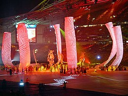 2003 World Cup opening.jpg