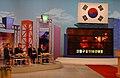 2004년 3월 12일 서울특별시 영등포구 KBS 본관 공개홀 제9회 KBS 119상 시상식 DSC 0018.JPG